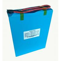 Buy cheap 24V 15Ah Rechargeable Wheelchair Power Battery , Compact Size and Long Cycle Life from Wholesalers