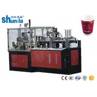 Buy cheap High Speed 100 cups per minute Automatic Double Wall Paper Cup Making Machine For Coffee Cups from wholesalers