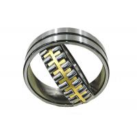 Buy cheap Extra Large High Standard Spherical Roller Bearing 23076 Bore Size 380 mm from wholesalers