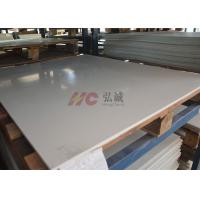 Buy cheap Low Smoke UPGM 203 Insulation Sheet / White Fiberglass Sheets With UL Certification from Wholesalers