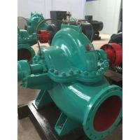 China OS Series Volute Split Casting Pump;Single Stage Double Suction Pump,Industrial Water Pumping on sale