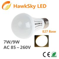Buy cheap 2014 China  Led Bulb Light Wholesaler from Wholesalers