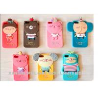 Buy cheap Soft Clear Cell Phone Protective Covers Various Colors Customized Washable from Wholesalers