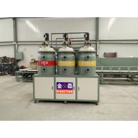 40 Stations Rotary Type PU Pouring Machine For Safety Shoes