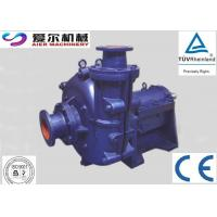 Buy cheap Higher Efficiency Sand Slurry Pump , Small Sludge Pump Lower Abrasion Rate from Wholesalers