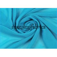 Buy cheap Uber Stretchable Performance Fabric Power Mesh Fabric for Pantyhose And Bras from Wholesalers