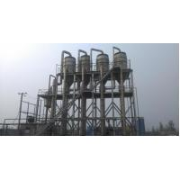 China Simple Structure Multiple Effect Evaporator For Ammonium / Potassium Chloride Crystallization on sale