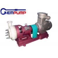 Buy cheap Chemical centrifugal pump for Petroleum / Metallurgy pump , chemical industry pump from Wholesalers