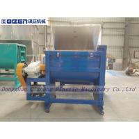 Buy cheap Ribbon Type Detergent Powder Mixing Machine For Daily Chemical Industry from wholesalers