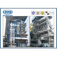 Buy cheap Coal Fired CFB Boiler / Utility Boiler High Thermal Efficiency ASME standard from Wholesalers