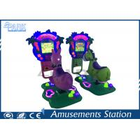 Buy cheap Coin Operated Kiddy Ride Machine Animal Design For Sale from Wholesalers