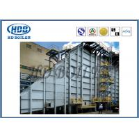 Buy cheap High Pressure HRSG Heat Recovery Steam Generator For Power Plant from Wholesalers