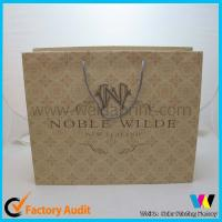 Buy cheap Eco Friendily Custom Printed Paper Gift Bags Black for Clothes 190*90*320mm from Wholesalers