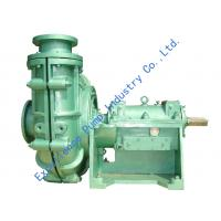 Buy cheap Energy saving 300EZJ-A70 high efficiency centrifugal slurry pumps with low noise from Wholesalers