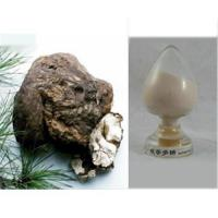 Buy cheap Poria cocos polysaccharide from Wholesalers