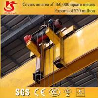 Buy cheap 3-10t Low Headroom Overhead Crane with Electric Hoist (LDP) from Wholesalers