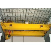 Buy cheap Insulation Overhead Crane  Capacity: 5-50t Span: 10.5-31.5m Lifting Height: 12-18m from Wholesalers