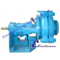 Buy cheap Excellence Brand EHM-1B mining industrial slurry pumps with wear-resistant metal impellers from Wholesalers