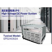 Buy cheap Low Radiation Energy Storage Inverter , Battery Power Solution Electrical Power Inverter from Wholesalers