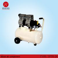 China TP751-24 long working hours medical air compressor of oil free silent on sale