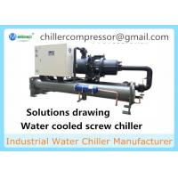 China Anodizing and Plating Chiller Water Cooled Industrial Chiller on sale
