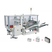 Buy cheap Large High Speed Automatic Box Sealing Machine 600-720 Carton / Min from Wholesalers