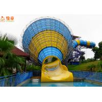 Buy cheap Huge Tornado Fiberglass Water Park Slide Water Park Equipment 18m Tower Height from Wholesalers