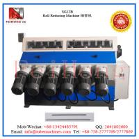 Buy cheap tubular heater machine from Wholesalers