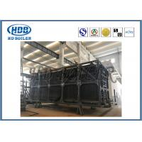 Buy cheap Organic Heat Carrier Furnace Industrial Boilers And Heat Recovery Steam Generators from Wholesalers