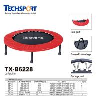 China Outdoor Gymnastic Equipment trampoline and mini trampoline on sale