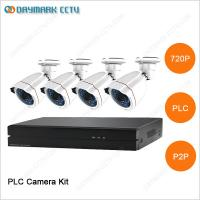 Buy cheap Truly plug and play PLC network night vision bullet camera security systems from Wholesalers