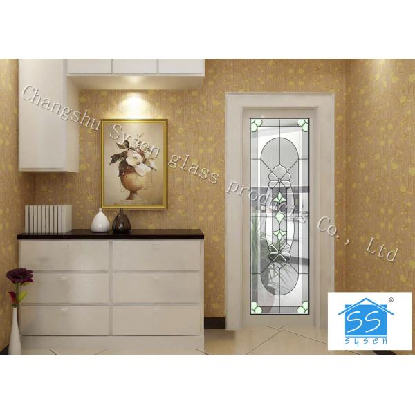Insulated Glass Panel For Doors Agon Filled Privacy Oval Entry