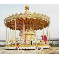 Quality factory China amusement park Double Deck carousel horses Merry Go Round for sale for sale