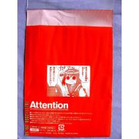 Buy cheap Packaging Promotional Plastic Bags With Adhesive Seal in Red Blue Green from Wholesalers