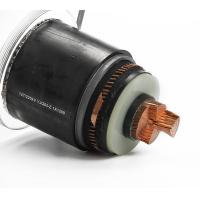 Buy cheap Water Blocking Power Cable from Wholesalers