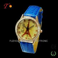 Buy cheap Your own logo lady watches with Eiffel Tower on watch dial color PU leather band from Wholesalers