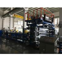 LDPE PP EVA Extrusion Coating Machine , Extrusion Laminating Machine