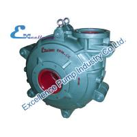 Buy cheap Centrifugal Slurry Pump, mining slurry pump with Mechanical Seal from Wholesalers