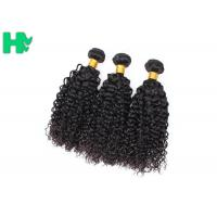 China 9A Russian Kinky Curly Virgin Hair Bundles Double Layers Hair Weft factory