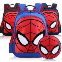 Buy cheap 2017 Hot sale  school bag backpack from Wholesalers