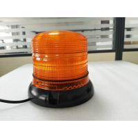 Buy cheap led magnetic flashing red rotating beacon light 12v for fire truck ambulance police from Wholesalers