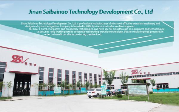 China Jinan Saibainuo Technology Development Co., Ltd