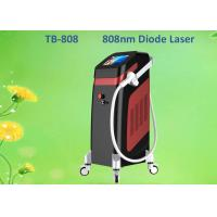 China CE Approved 808nm Diode Laser Hair Removal Machine Germany Bars Depilation 12*12mm factory