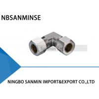 China Brass Pneumatic Air Fittings Tube Fittings Air Parts High Quality Sanmin on sale