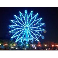 Buy cheap 30m ferris wheel for sale from Wholesalers