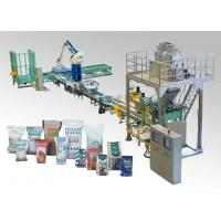Buy cheap Open Mouth Bag Filling Automatic Bag Packing Machine for Seed / Nuts Granule from Wholesalers