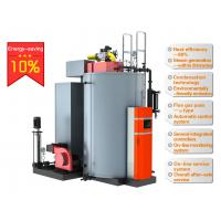High Efficiency Vertical Gas Fired Steam Heat Boilers With Automatic Control System