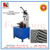 Buy cheap resistance coil machine for tubular heaters or electrice heaters from Wholesalers