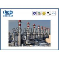 Buy cheap HRSG Professional Waste Acid Recycling Boiler With ASME National Board Standard from Wholesalers
