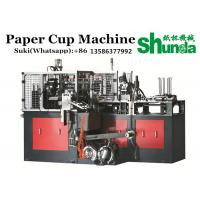 China Professional Coffee / Ice Cream Paper Cup Machine With Inspection System , High Speed Paper Cup Making Machine factory